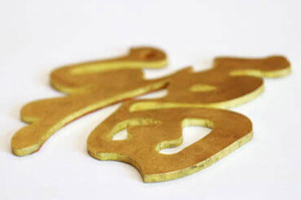 铜切割样品图3