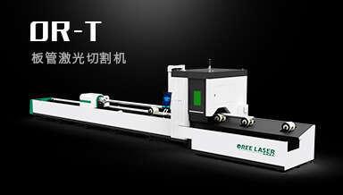 管和管光纤激光切割机OR-T