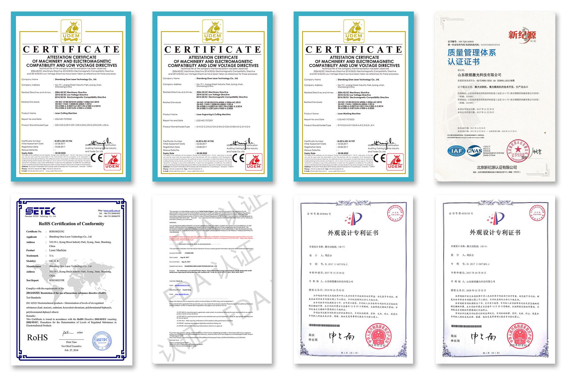 品质证书拼接图.jpg