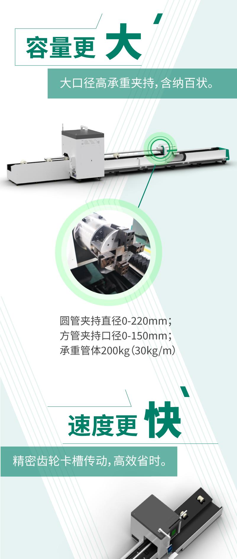 or-t 升级微信公众号-02.jpg