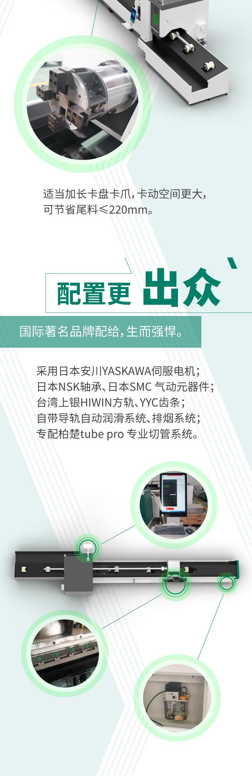 or-t 升级微信公众号-04.jpg