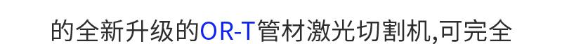 微信公众号排版_复制-06.jpg