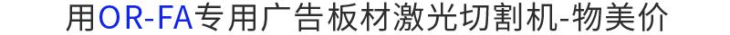 微信公众号排版_复制-08.jpg