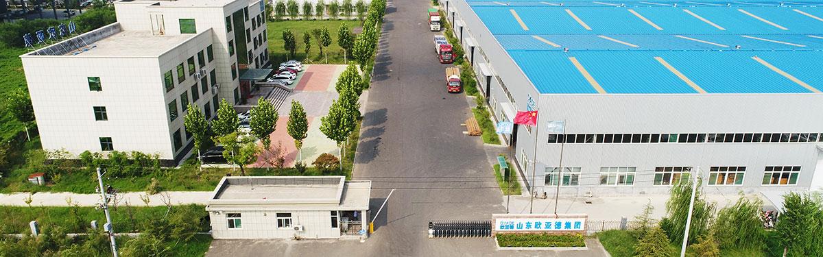 厂区大图-1200x375.jpg