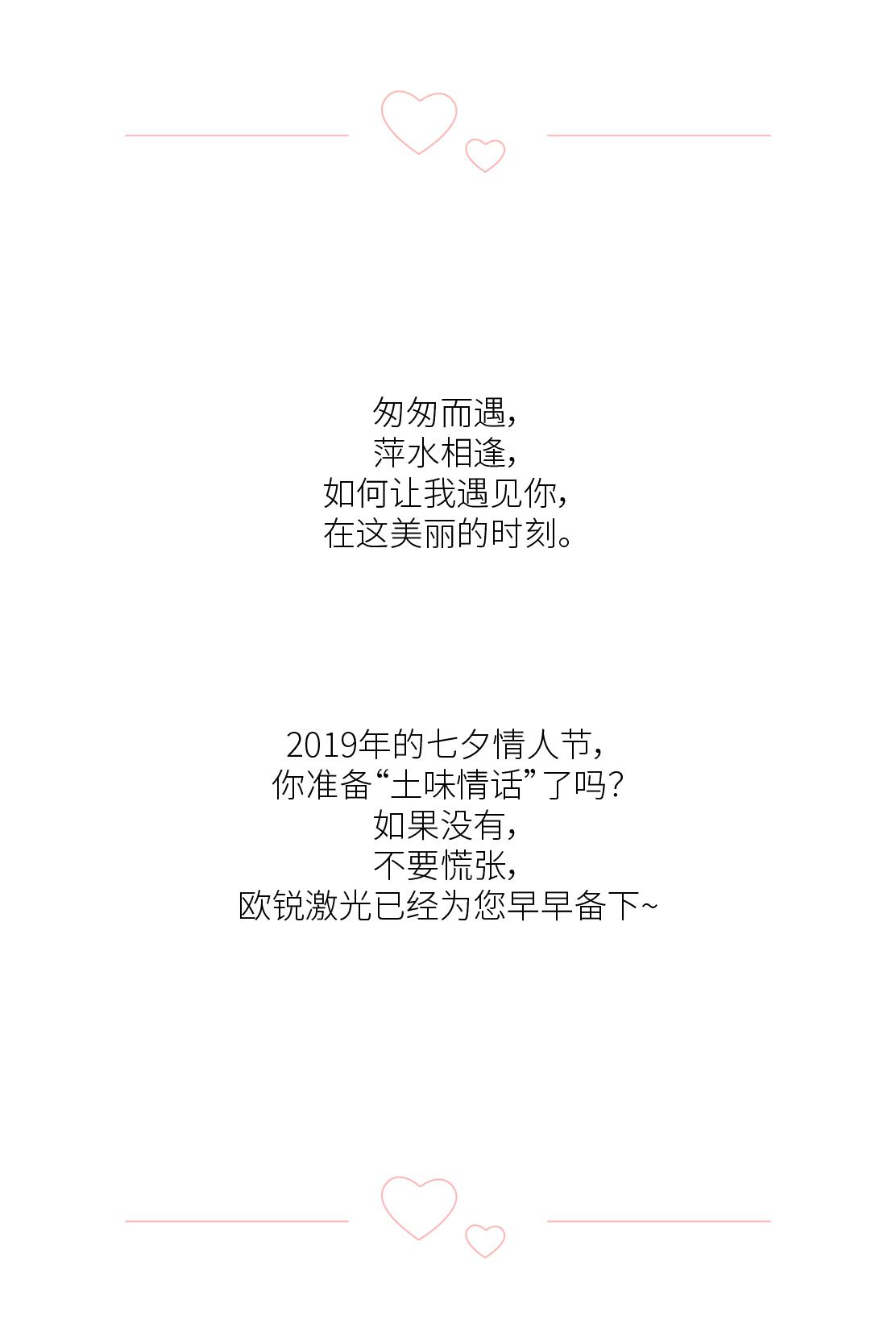 七夕-2.jpg