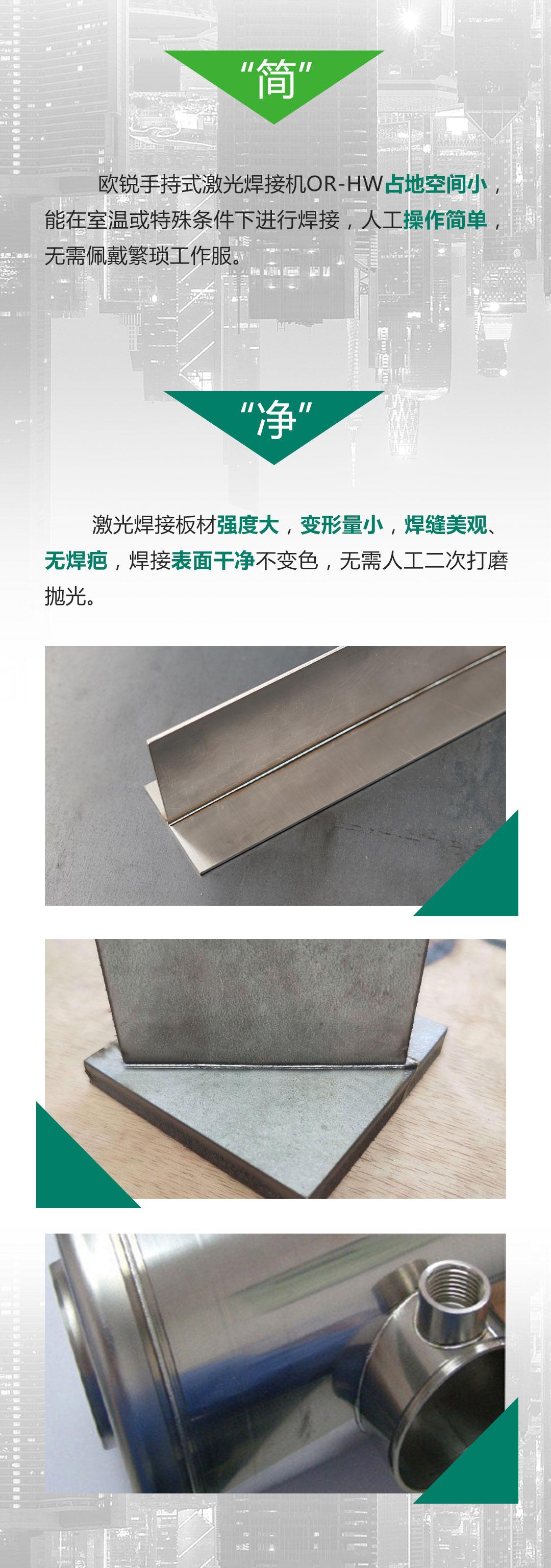 OR-HW长海报-2.jpg