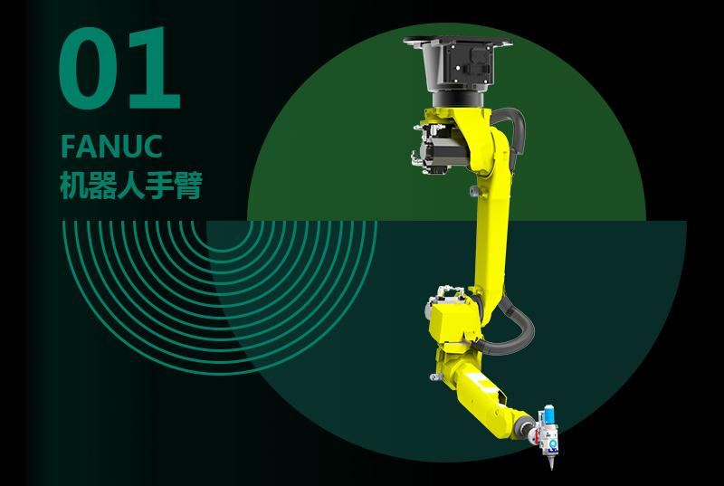 机器人手臂.jpg