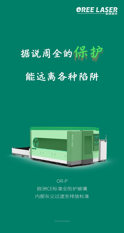 愚人节海报.png