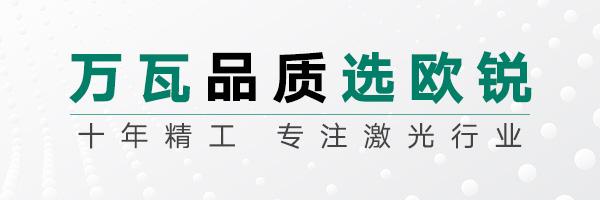 微信长图banner2.jpg