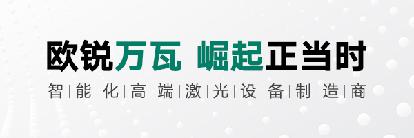 微信长图banner1.jpg